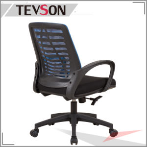 Modern Office Chair - Plastic Shell with Mesh pictures & photos