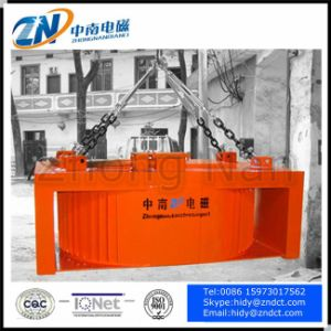 Industrial Electric Magnetic Separator for Handling Coal in Park Mc23-11075L pictures & photos