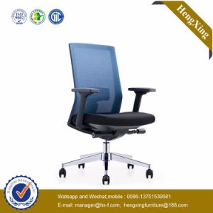 Middle Back Office Designer Furniture Conference Mesh Staff Chair (HX-YY025) pictures & photos