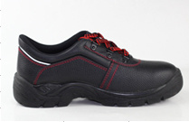 Hot Sell Industrial Safety Shoes(SN1621) pictures & photos