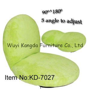 Leisure Chair (KD-7027)