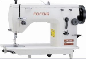 Zigzag Sewing Machine (FF20u43)