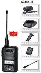Interphone (TG-B53)