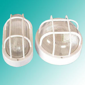 Dampproof Lamps (2)
