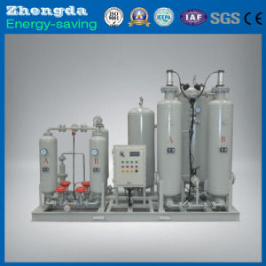 a System of Small Portable Liquid Nitrogen Production Plant for Sale
