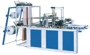 Computer-Controlled Double-Layer Film Heat cutting and sealing Bag Making Machine (FQ600 800 1000 1200)