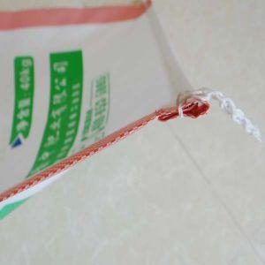 Laminated PP Woven Bag (JTF-8)