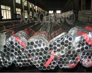 Aluminum Pipe / Tube