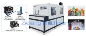 Plastic Bottle Blow Molding Machinery (ZQ-A1500-2) pictures & photos
