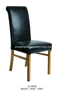 Dining Chair (SL-6002)