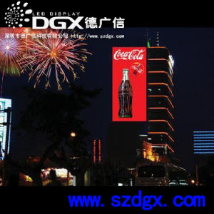 Full Color Outdoor Advertising LED Display Screen - P20