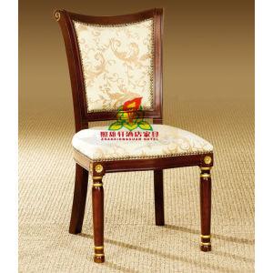 Modern / Wooden Hotel Chair (D02)