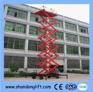 High Building Cleaning Equipment with CE pictures & photos