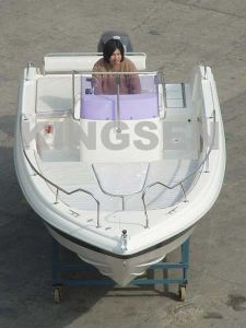 Speed Boat / Motorboat with YAMAHA Outboard Engine (GCS-205 Open)