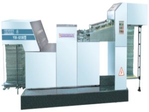 Offset-Press Type Embossing Machine (YW-920B)
