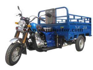 Three Wheel Motorcycle (OKJ150ZH-4)