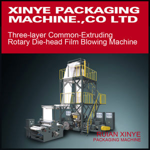 CE Certificate Multi-Layer Three Layer Plastc Film Machine pictures & photos