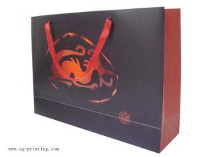 Paper Bag for Promotion (SG-PB01)