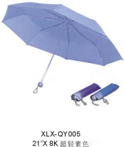 Umbrella (LY-005)