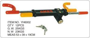 Car Lock (6002)