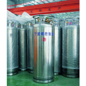 Welding Insulated Gas Cylinder