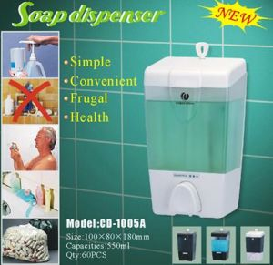Soap Dispenser (CD-1005A)