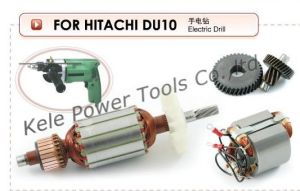 Power Tool Parts (Gear Sets for Power Tools Hitachi Du10 pictures & photos