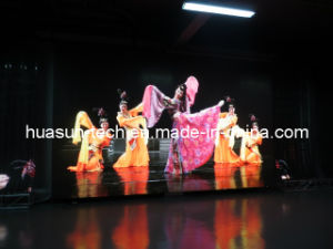 Folding LED Curtain Display, P6 LED Curtain Display