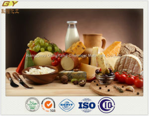 China Propylene Glycol Fatty Acid Ester Supplier Food Additives