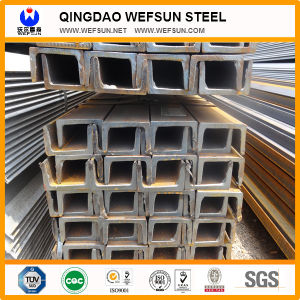 Hot Rolled U Steel Channel pictures & photos