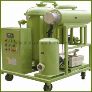 Insulating Vacuum Oil Purifier pictures & photos