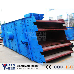Hot Sale Coal Vibrating Screen pictures & photos