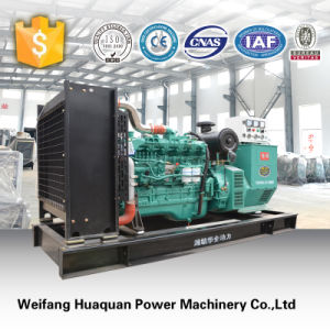 60kVA Silent Type Genset with Yucahi Engine