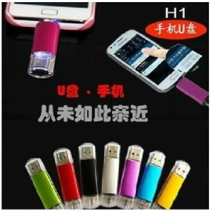 Cellphone USB Flash Drive for Andorid Cellphone with Double USB Interface