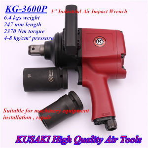 "Pistol Type 1"" Twin Hammer Smart Air Impact Wrench"
