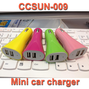 Mini Car Charger in Loudspeaker Shape