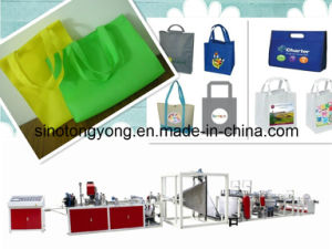 Computer Non-Woven Multi-Functional Bag Machine Ty-BMC600 pictures & photos