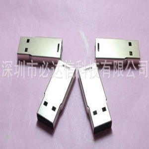 Cartoon USB Flash Drive Chip Memory