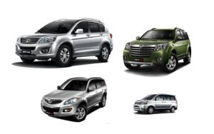 Greatwall Car/SUV/Sedan Spare Parts pictures & photos
