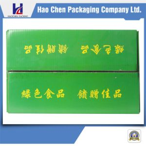 Hot Sale Durable Corrugated Carton Box pictures & photos