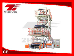 Three Layer Coextrusion Film Blowing Machine, with Automatic Winder, IBC, Haul-off Rotary pictures & photos
