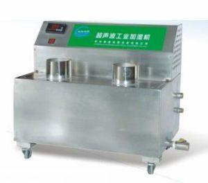Ultrasonic Humidifier GZ-G120Z
