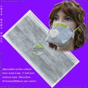 Disposable 4-Ply PP Active Carbon Face Mask with Elastic Earloops or Fixation Ties pictures & photos