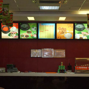 Fast Food Billboards LED Light Box pictures & photos