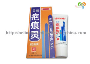 Meilibahenling Super Scar Remover for Skin Care