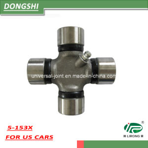 Universal Joint 5-153X for North and South America Vehicles