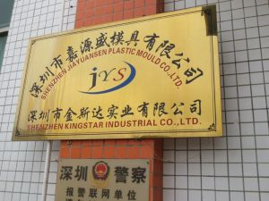 Technical Quality Audit/Factory Inspection Service in Shenzhen pictures & photos