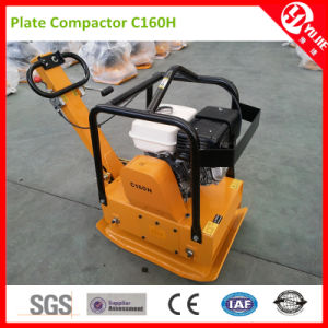 C160h Gasoline Plate Compactor Price pictures & photos