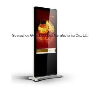 Ultra-Wide LCD Display with LED Running Message pictures & photos