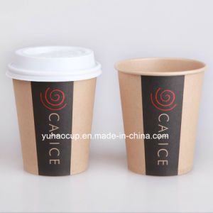 8oz Brown Paper Cup for Hot Coffee pictures & photos